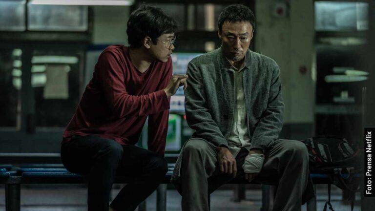 Quién es quién en La 8ª Noche, película surcoreana de Netflix