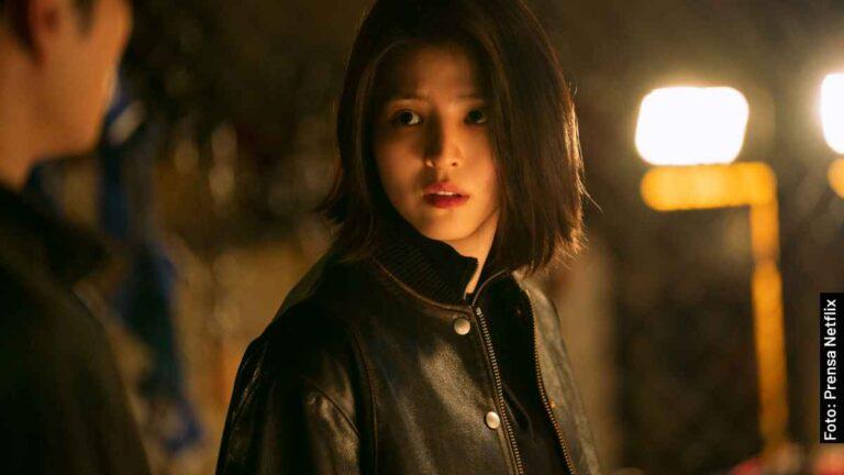 Quién es quién en Mi Nombre, serie coreana de Netflix